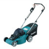 6010160031-Makita-Solo DLM431Z-43cm-18V-LXT Makita Li-Ion Battery Lawn Mower 20-75mmlevels 50L