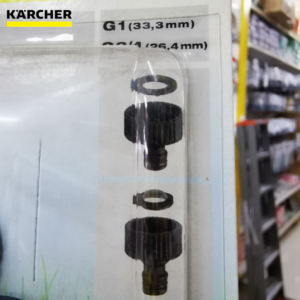 1-G34in Gasket Set For Karcher Garden Hose Connector 2.645-073