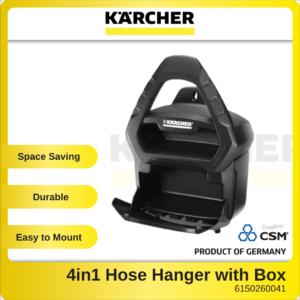 6150260041-KARCHER-4in1-Premium-Garden-Hose-Hanger-With-Box-2.645-162-1