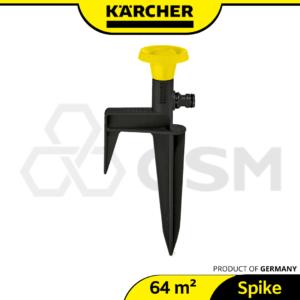 CS90 Spike Circular Sprinkler Karcher Garden Watering System 2.645-024.0