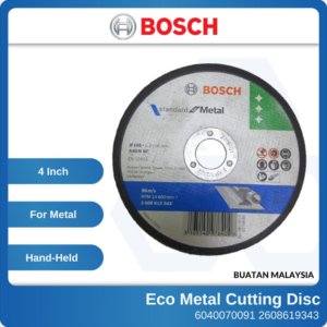 BOSCH-4-Inch-Eco-Metal-Cutting-Disc-for-Standard-Metal-2608619343-2608603412-2608600091-2608600266-2608607414