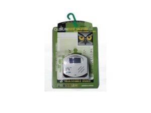 6110020195-QUSUN-OT-DB-D019DC Qusun Guest Saluting & Alarm Doorbell