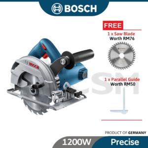 6010100108-BOSCH GKS600-165mm-COC Circular Saw 1200W 240V (1)
