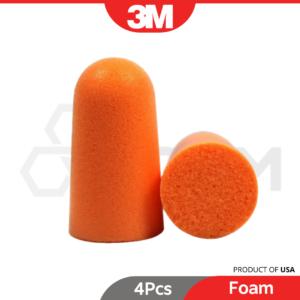 6030010057 - 1100 3M Disposable Ear Plug_