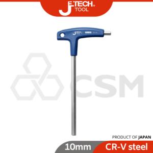 6020080748-TPS-4C Jetech T-Flat Hex Key With PVC Handle (1)