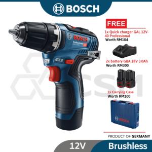 6010010195 BOSCH GSR12V-35-HD 12V2x3.0Ah Bosch Li-Ion Battery & GAL12V-40 Charger Screwdriver Set 06019H80L0_