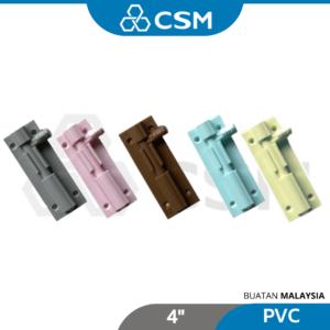 6080140034-CSM PVC Door Latch & Nap 4in Blue Beige Brown Grey Pink (1)