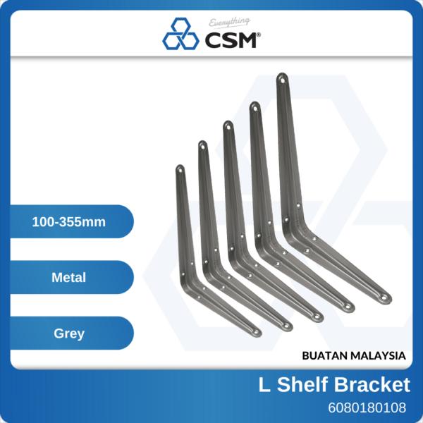 6080180108-CSM-1pr-4x5-Grey-CSM-L-Shelf-Bracket-1