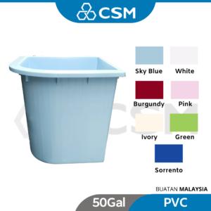 6150050005-CELONI 85L30Gal PVC Water Tub Burgundy, Sky Blue, Pink, Green, Sorrento, Ivory, White, Green Apple