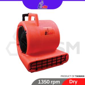 6010090009-DACHO-FD1000 Dacho Air Carpet & Floor Blower With Handle 1000W240V (1)