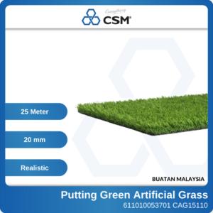 611010053501-Putting Green 2 3 Tones CSM Artificial Grass (1)