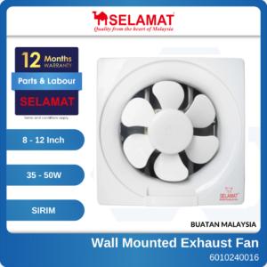 6110020243 -SELAMAT MQ-8VS 8 10'' 12'' Wall Exhaust Fan 5 Blades (1)